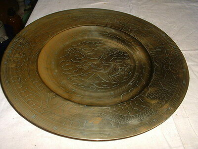 Lovely Vintage Hand Hammered Brass Plaque Or Plate