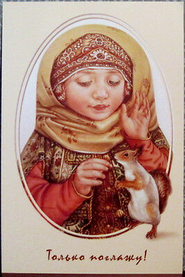 """Russian postcard """"I WILL JUST STROKE!"""", little girl with squirrel"""