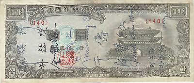 1953 10 Hwan South Korea Currency Banknote Note Money Bank Bill Cash Asia Rare