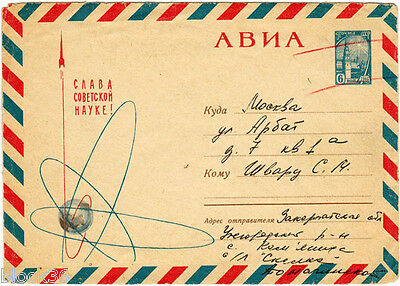 1965 Soviet letter cover GLORY TO SOVIET SCIENCE Spaceship and Universe