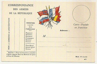 1914-15 FRANCE-RUSSIA-SERBIA-ENGLAND-BELGIUM WW1 ALLIED MILITARY PC w/FLAGS MINT