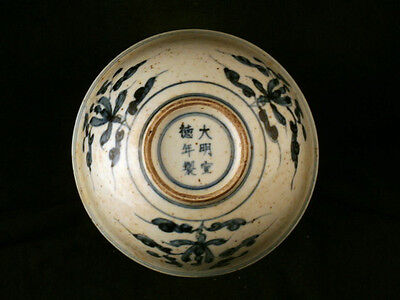 Chinese Ming XuanDe Blue & White Porcelain Bowl