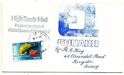 1973 QE2 cover with Israeli stamp and Haifa cds