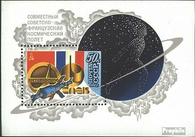 Soviet-Union Block156 (complete issue) used 1982 Intercosmos Pr