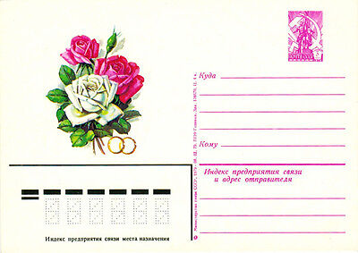 1979 Russian postcard to use for WEDDING INVITATION Roses and rings
