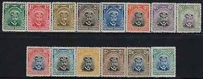 "SOUTHERN RHODESIA (BRITISH) 1924 Sct/S/G  #1-#14, COMPLETE ""ADMIRAL"" SET M/H FOG"