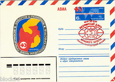 1982 FDC Soviet letter cover MAY 8 1982 - INTERNATIONAL RED CROSS' DAY