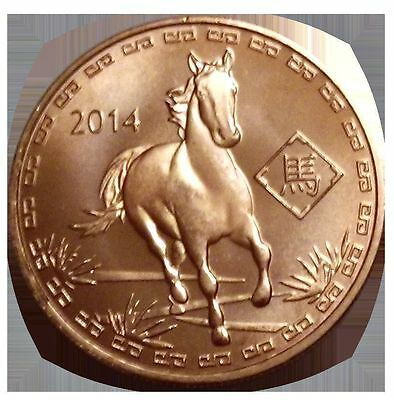 1 Avdp oz 2014 Year Of The Horse copper round. Uncirculated .999