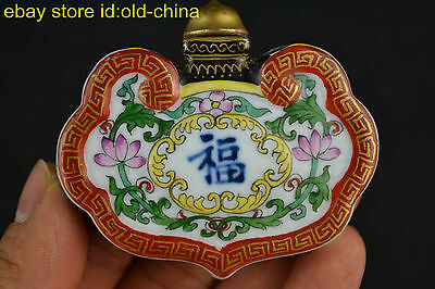 China Antique Collectible Enamel Porcelain Colored Drawing Decor Snuff Bottle