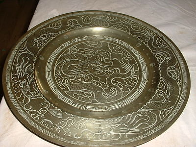 Interesting Antique Chinese Heavy Brass Hand Engraved Plaque