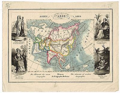"""C1800 Hand Colored Map Of Asia Illustrated 9.75X7.75"""" Original Chinois"""
