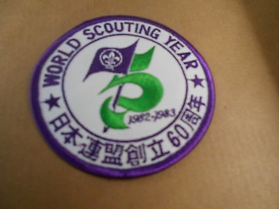 (Sc7-R) World Scouting 75Th  Japan 60Th Badge   Canadian Scout Badges