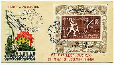 Egypt Cairo FDC 23.7.1961, uncirculated
