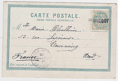 1906 SMYRNA PAQUEBOT FRANCE POST OFFICE TURKEY ASIA PMK 5c CONSTANTINOPLE PPC