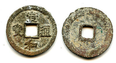 Large 2-cash w/small characters, Hui Zong (1101-1125), Song dyn., China H16.498