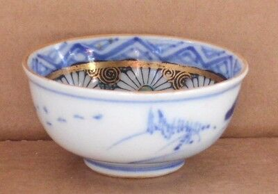 C19Th Japanese Sake Cup With Floral Decoration