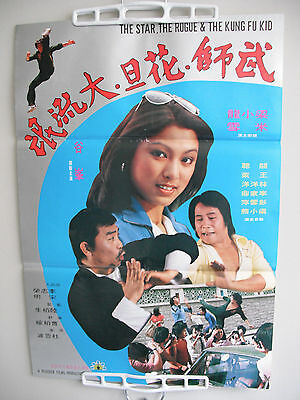 THE STAR THE ROGUE AND THE KUNG FU KID non shaw brothers 1980