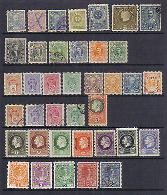 MONTENEGRO - COLLECTION of OLD STAMPS~ Mixed Condition (Used&Mint)