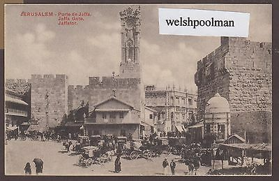 Antique Jerusalem Jaffa Gate Palestine Middle East Postcard