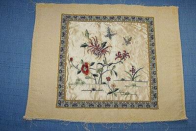 """Silk Asian China Embroidery Panel Square Floral Butterflies 14.75""""w x 10.5"""""""