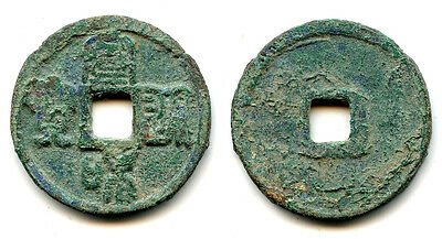 Large 2-cash, Emperor Hui Zong (1101-1125), Northern Song, China H16.225