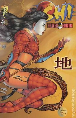 Shi Heaven and Earth (1997) #4A FN
