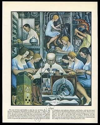 1933 Diego Rivera drug research theme workers vintage print