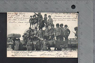 Russia - Military Russo-Japanese War Pontoon Sections on Train 1904 Postcard