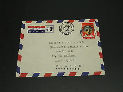 Madagascar 1978 airmail cover to France *12017