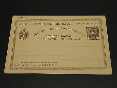 Serbia old mint double postal card fault rear *11742
