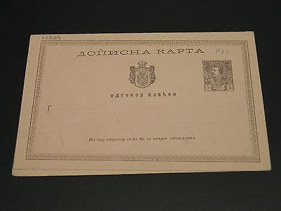 Serbia old mint double postal card *11739