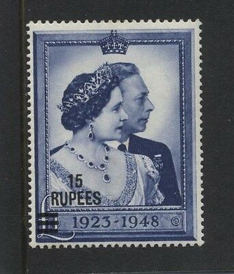 1948 Muscat 15 Rupees On £1 Blue Silver Wedding M/mint. Sg 26