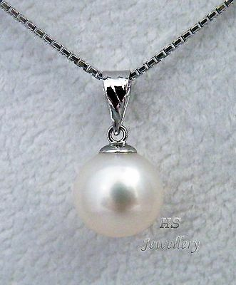 HS Round South Sea Cultured Pearl 9.82mm, 18K White Gold Pendant Top Grading