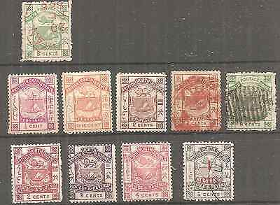 UK NORTH BORNEO INCLUDING TRUE CANCELS ON 1ST ISSUE8cts + 2 POSTAL STATION.FINE