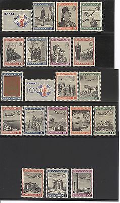 GREECE, Complete Youth Sets(Regs, Airmails), 427-436, C38-C47, MINT NH Stamps