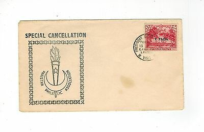 Pakistan 1962 Cover President Of Philippines Visit Stamp With Overprint 13 Jul