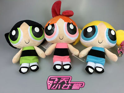 "New 9""3PCS/set Powerpuff Girls Doll The 1999 Cartoon Network Plush Toy Kids Gift"
