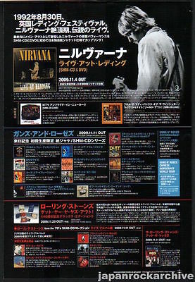 2009 Nirvana Live At Reading JAPAN cd/dvd release press ad / print advert n12r