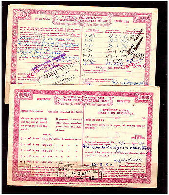 India 7-year Savings Certificates. 1982. Used.  #2145