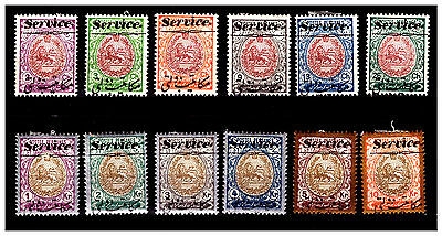 Persia Stamps Ovpt Service. Mounted With Hinge.  #420