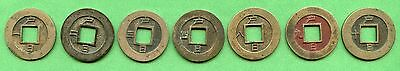 Korea Seed Coin   Ho  Bottom-Il    Left-1    Price For One Coin