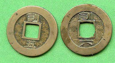 Korea Seed Coin    Hoon  Bottom- 5     Price For One Coin