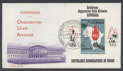 Congo Belge Fdc 62 - Organisation Unite Africaine - 1967 Luxe