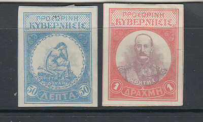 Two very nice old Crete issues