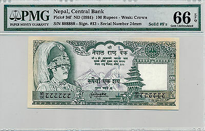 Central Bank Nepal  100 Rupees nd(1981) Solid / Lucky No.  888888 PMG  66EPQ