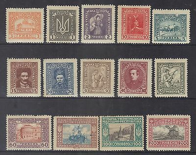 Ukraine 1920 set.Prepared but never placed in use.