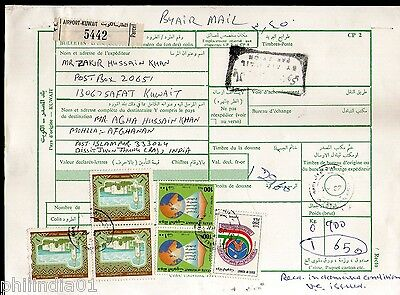 Kuwait 1989 Palace Dental Stamps Airport PO Parcel Card To India #15088C