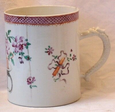 C18Th Chinese Famille Rose Tankard With Serpent Handle And Various Objects