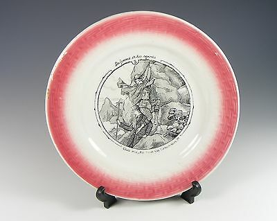 MOULIN DES LOUPS FRENCH POTTERY WOMEN'S SPORTS PLATE -No 3 MOUNTAINEERING