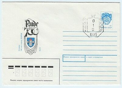 ESTONIA: PROVISIONAL STATIONERY:PAIDE LOCAL METER  15k  1992 ON COVER ,UNUSED